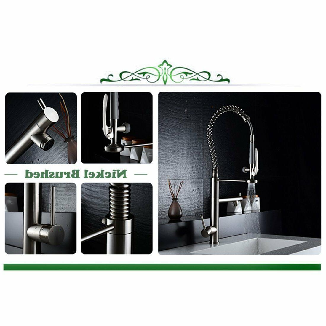 28'' Kitchen Sink Brass
