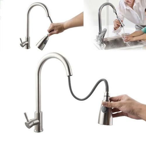 Brushed Sink Bar Single Tap