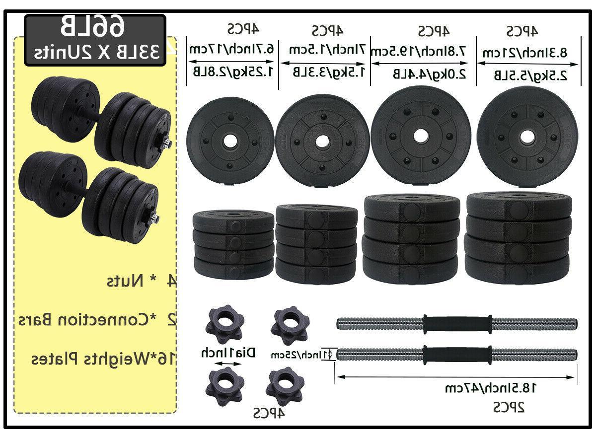 Total LB Dumbbell Set Adjustable Gym Workout