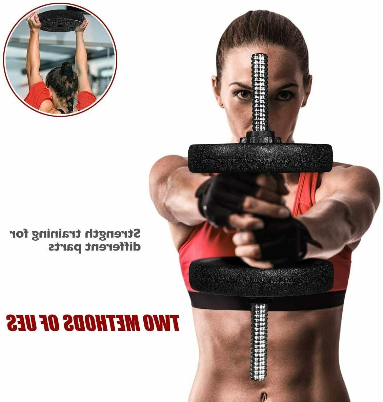 Total 66 LB Dumbbell Set Adjustable Gym Plates Body Workout