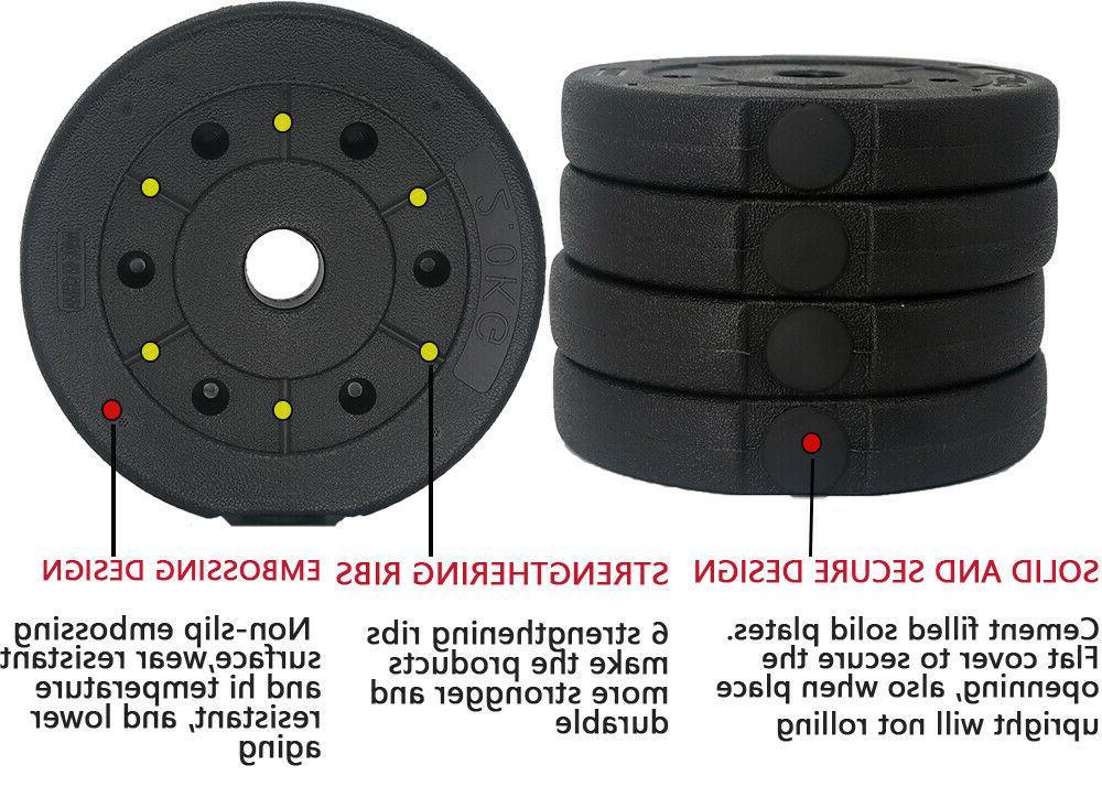 Total 66 LB Dumbbell Adjustable Cap Gym Barbell Workout
