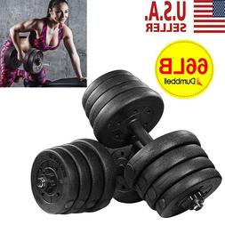 Totall 66 LB Weight Dumbbell Set Adjustable Cap Gym Barbell